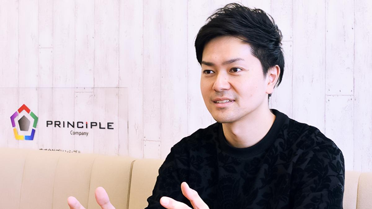 デジタルラグーン 代表取締役  小田 啓介